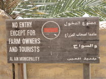 No entry except for Tourists von amineah