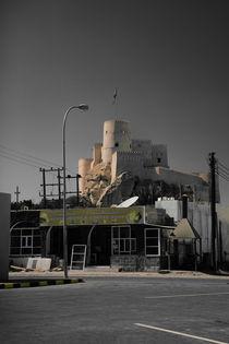 Nakhal Fort, Oman by Eva Stadler