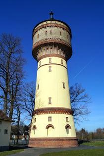 Wasserturm II by Joachim P. Pudrel
