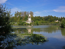 Lake and Tower in a Lake in Marie Antoinette's Hamlet by Sally White