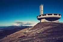 Concrete UFO von David Pinzer
