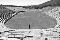The Stadium von stamatisgr