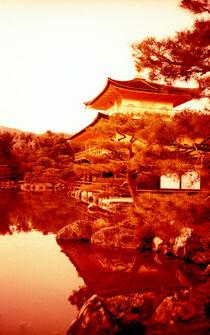 Kyoto von Giorgio Giussani