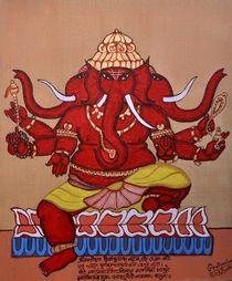 Trimukha Ganapati by Pratyasha Nithin