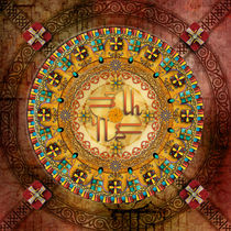 Mandala-aremnia-iyp-v1
