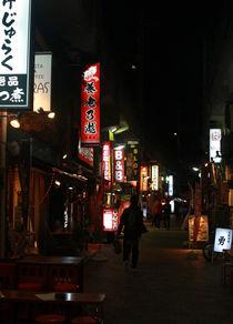 Tokyo, Japan  von Marcus Skupin