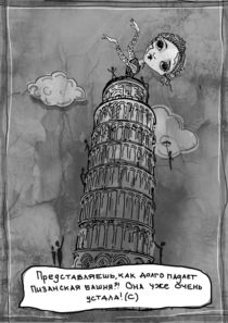 Piza tower von Maria Buzueva