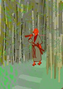 Samurai Dog von Zachary Ryals