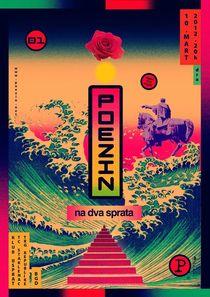 Poezin poster 01 by Dragana Nikolic