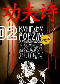 Kung Fu Poezin 02 von Dragana Nikolic