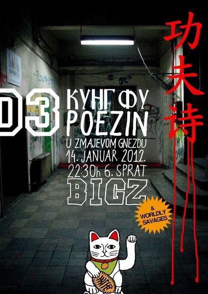 Poezin-kung-fu-03-2