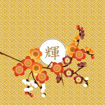 Kagayaki Radiance Japanese Ume Plum Blossoms Gold Orange von Beverly Claire Kaiya