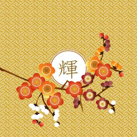Bcjapanmonogram-umenohana-gold-orange-koujitsunagi-kagayaki