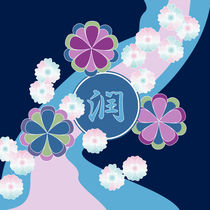 Uruou Nagarekiku Japanese Chrysanthemum River Floral Kimono von Beverly Claire Kaiya