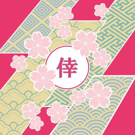 Bcjapanmonogram-sakura-spring-1-8000px