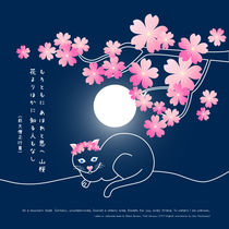 Pretty Neko Cat with Sakura Cherry Blossoms and Waka Japanese Poem by Beverly Claire Kaiya