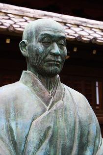 Mönchstatue am Sengaku-ji Tempel von framboise