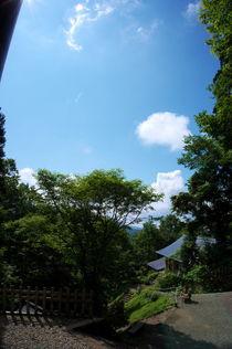 Blick auf den Himmel vom Okusha von framboise