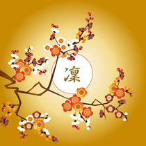 Bcjapanmonogram-umenohana-red-gold-1a-12500px