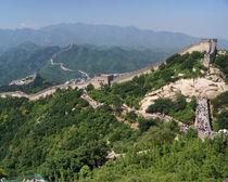 Chinesische Mauer, Big Wall by Sabine Radtke