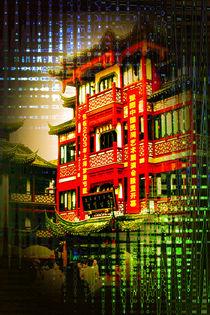 Shanghai  von Walter Zettl