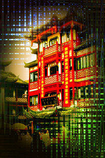 Shanghai  by Walter Zettl