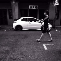 Car and Woman by Alex Pan