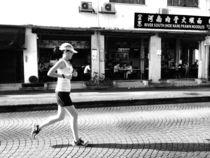 Run by Alex Pan