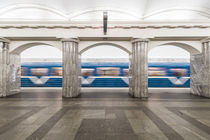 st. Petersburg metro von Simon Andreas Peter