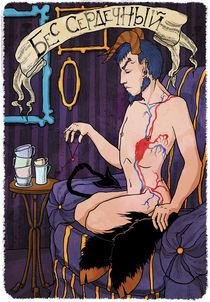 Heartly demon von Anna Brodovska