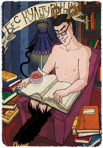 Couth demon von Anna Brodovska