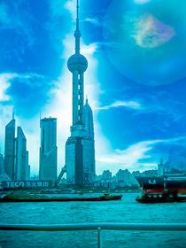 Shanghai Skyline by Walter Zettl