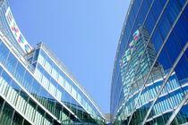 Lombardy Building von Valentino Visentini