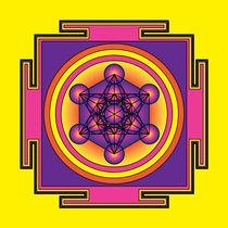 Metatrons-cube-mandala-violet