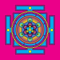 Metatron's Cube Merkaba Mandala by Galactic Mantra