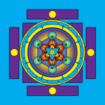 Metatrons-cube-with-merkaba-mandala-violet