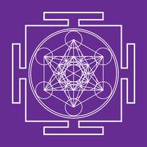 Metatron's Cube Mandala by Galactic Mantra
