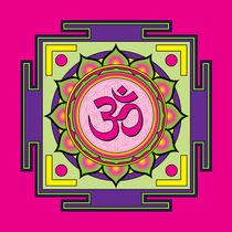 Om Mandala von Galactic Mantra