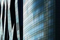 DC Tower von Chris R. Hasenbichler