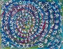 Weg (mit) der Erkenntnis | Path of understanding | Camino cognitivo von artistdesign
