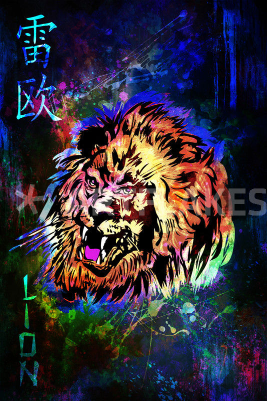 Zodiac Lion And Chinese Symbol Drawing Art Prints And Posters By