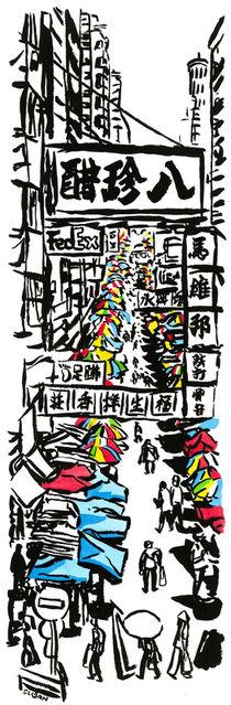 Fa Yuen street market, Mong Kok, Hong Hong. von Michael Sloan