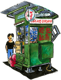 Locksmith shop near Queens Road Central, Hong Kong. by Michael Sloan