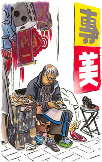 Shoe repairman, Mong Kok East, Hong Kong. by Michael Sloan