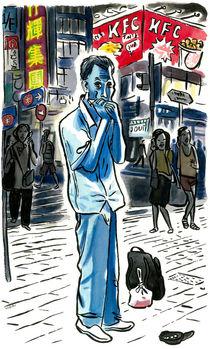 Harmonica player, Wanchai, Hong Kong. by Michael Sloan