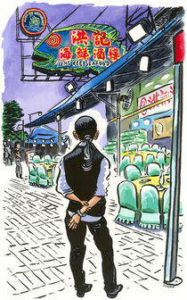 Waiter outside a waterfront restaurant in Sai Kung, Hong Kong. by Michael Sloan