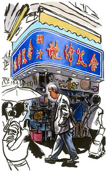 Juice bar, Mong Kok East, Hong Kong von Michael Sloan