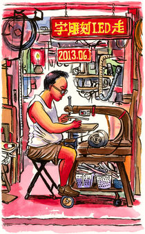 Tool repairman in Tai Po market, Hong Kong. von Michael Sloan