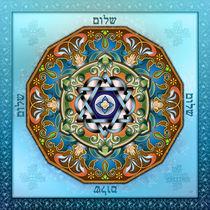 Mandala Shalom von Bedros Awak