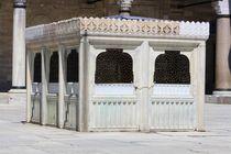 Im Inneren der Süleymaniye-Moschee by ann-foto